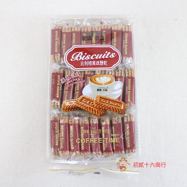 【0216零食會社】健康日誌 比利時風味餅乾(黑糖味)396g_24包入v