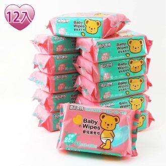 【珍昕】適膚克林嬰兒濕毛巾12包1200張(平均49 / 包) / 濕紙巾