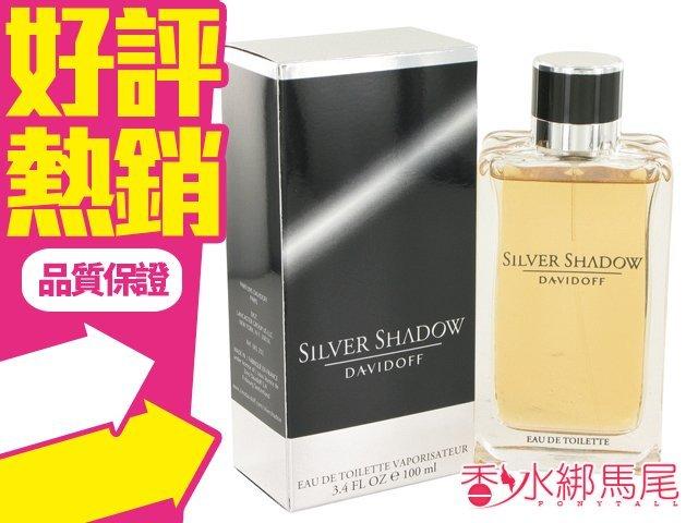 Davidoff Silver Shadow 大衛杜夫 藏鋒 男性淡香水 香水空瓶分裝 5ML?香水綁馬尾?