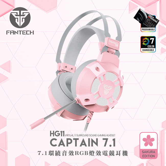 FANTECH HG11 7.1環繞音效RGB耳罩式電競耳機