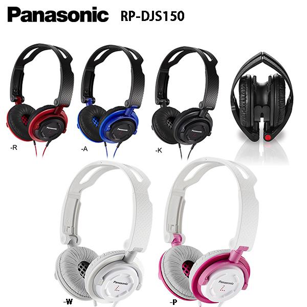 Panasonic RP-DJS150 (贈收納袋) 輕量型摺疊耳罩式耳機