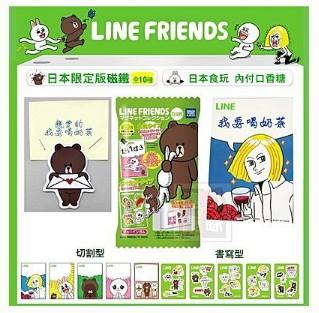 日本LINE留言磁鐵+口香糖 限定版趣味食玩共10種 [JP90102752]千御國際