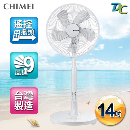 【A級福利品】CHIMEI奇美 14吋DC馬達微電腦立扇 DF-14B0SR