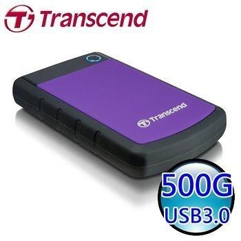 [nova成功3C] 創見 StoreJet 500GB 25H3P USB3.0 2.5吋外接式防震硬碟