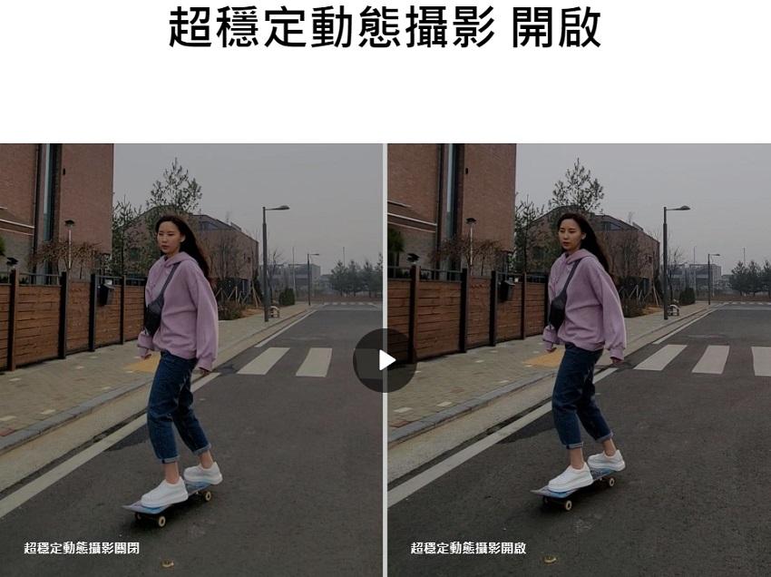 超穩定動態攝影 功能最適合運動場面。我們現在已將 AI 防手震結合 60fps 拍攝,因此您的冒險可以再刺激一點 — 因為您的手機可以像運動攝影機一樣拍攝。