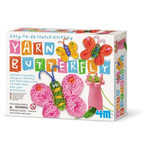 【4M 創意 DIY】Easy-To-Do French Knitting Yarn Butterfly 捲捲毛線蝴蝶