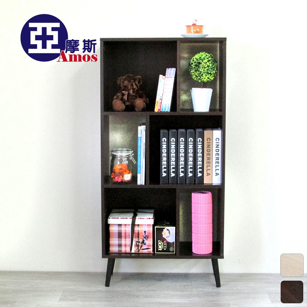 典藏鄉村風書櫃 層櫃 斗櫃 收納櫃 置物櫃 書架 台灣製 免運 Amos【TAA001】