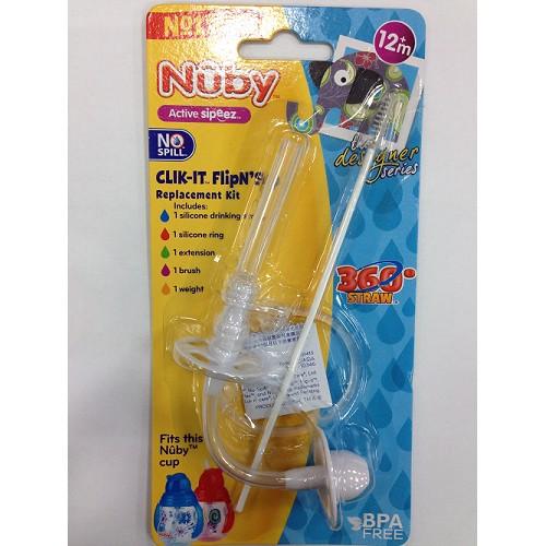 Nuby - 卡拉雙耳彈跳吸管杯(360度吸管) 配件組