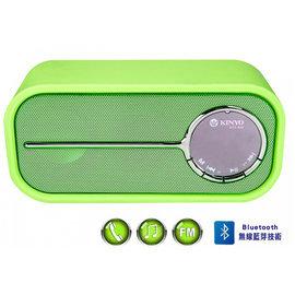 【壹品家現代生活館】耐嘉 KINYO BTS686藍牙免持讀卡喇叭 BTS-686 Bluetooth V2.0 多種媒體播放