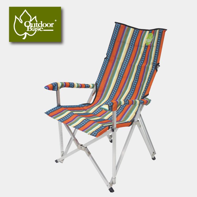 2入【Outdoorbase】原野休閒摺疊椅-民族風彩 帆布椅 折疊椅 休閒椅 露營椅 沙灘椅大川 巨川 25100
