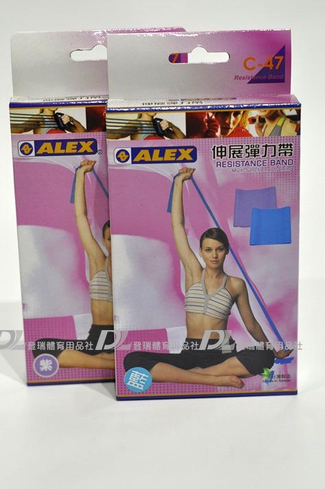 【登瑞體育】ALEX 伸展彈力帶(薄)  C4701