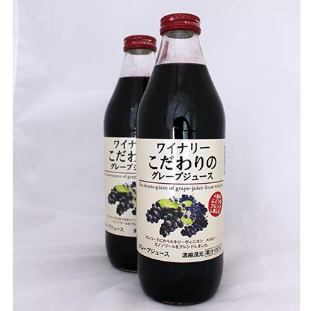 【敵富朗超巿】日本ALPS株式會社阿爾卑斯紅葡萄果汁1000ml