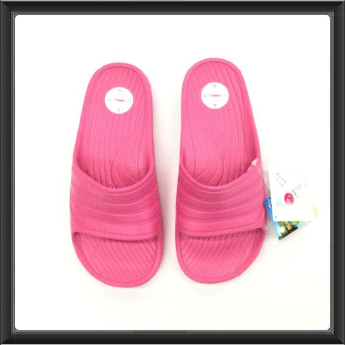 ※555鞋※粉色 母子鱷魚 馬卡龍色 浴室 海灘 防水 拖鞋 一體成形 氣墊 超舒適運動休閒拖鞋