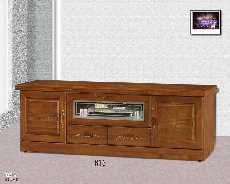 【石川家居】GH-616 樟木色6尺電視櫃 (不含跟其他商品) 需搭配車趟