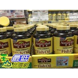 [限量促銷至1/22 如果沒搶到鄭重道歉] Nature Made 萊萃美高單位魚油迷你軟膠囊 200粒 W279207