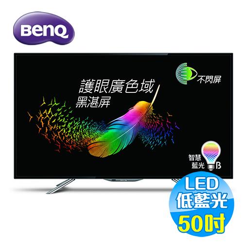 BENQ 50吋 智慧藍光 廣色域 LED 液晶顯示器 50IW6500