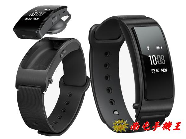 ←南屯手機王→ Huawei B3黑 藍芽手錶(運動版)康寧3D弧形玻璃【宅配免運費】