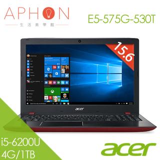 【Aphon生活美學館】ACER E5-575G-530T 15.6吋 Win10 2G獨顯 筆電(i5-6200U/4G/1T)-送4G記憶體(需自行安裝)