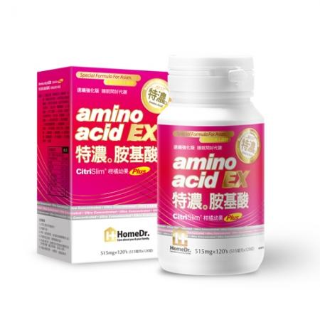 【Home Dr.】特濃胺基酸-柑橘幼果Plus (120錠/盒)