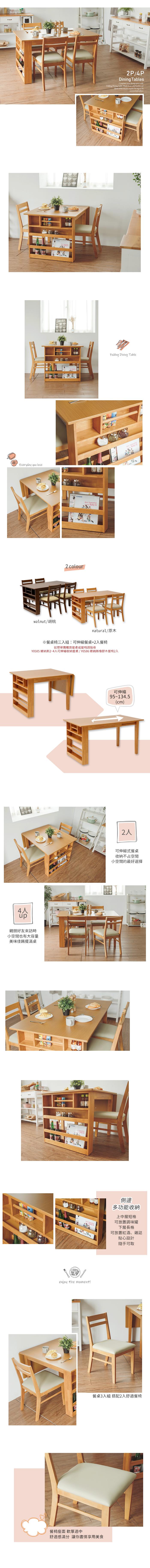 完美主義-餐桌椅-餐桌-餐椅-椅子-桌子-吧台桌-吧台椅
