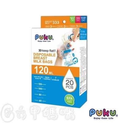 PUKU母乳冷凍袋120ml 20入【六甲媽咪】