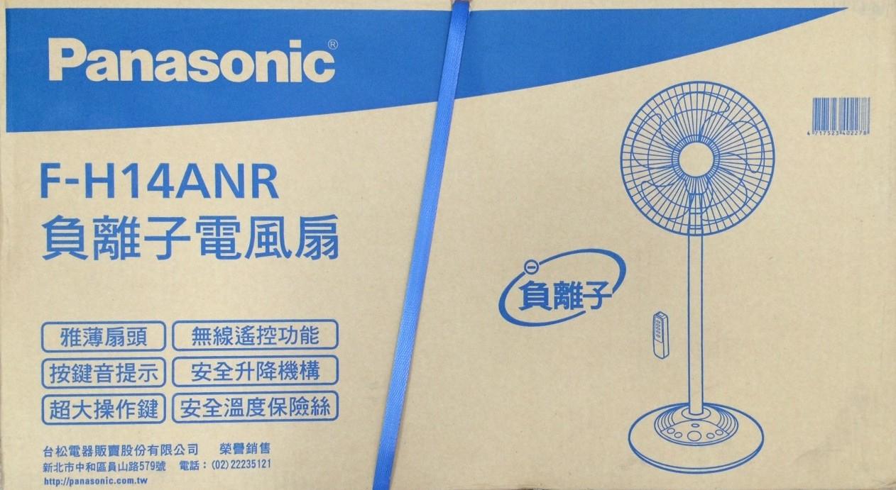 ★杰米家電☆ F-H14ANR Panasonic 國際牌 14吋負離子立地扇