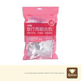 六甲村 - 拋棄式奶瓶組 250ml (5入)