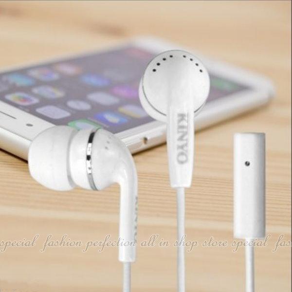 智慧型手機耳麥IPEM-61 耳塞式耳機 防噪耳機 智慧型耳機麥克風【DB305】◎123便利屋◎