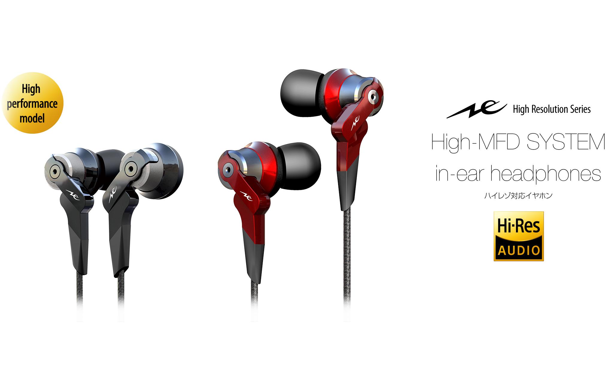 {音悅音響}Radius HP-NHR11 HIRES 高磁通 寬廣頻率 重低音 beats bose bass