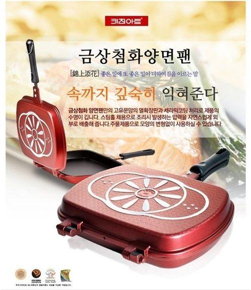 【免運費/探索生活】【韓國】大理石雙層烤盤 (方型)