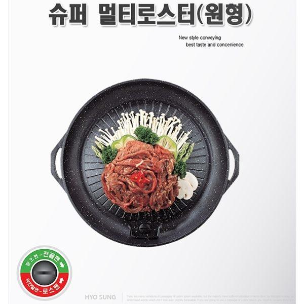 【免運費/探索生活】【韓國Hanaro Super】兩用烤盤 不沾鍋烤盤 壽喜燒烤鍋