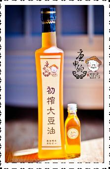 初榨大豆油500ml。全台灣首家非基因改造豆+物理研壓製程。【每袋30公斤黃豆僅只能製成5瓶大豆油,滴滴珍貴】