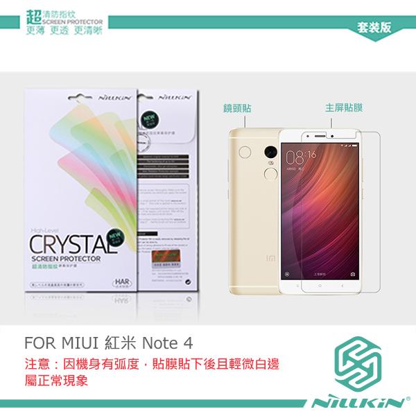 【愛瘋潮】NILLKIN MIUI 紅米 Note 4 超清防指紋保護貼 (含鏡頭貼套裝版)