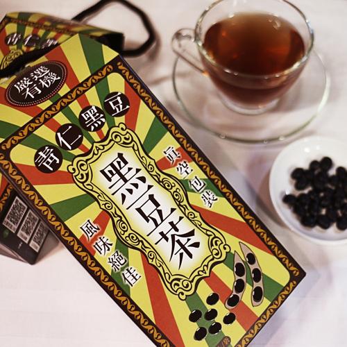 【台灣常溫】有機青仁黑豆茶(禮盒) 15g/包(每盒12包) #無防腐劑 #無農藥 #無人工香料 #泡完可吃 #純棉袋裝