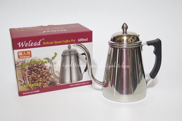 《愛鴨咖啡》Welead KT-06033 電木銀 細嘴 手沖壺 細嘴壺 茶壺 600ml