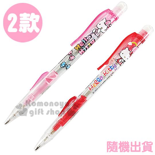 〔小禮堂〕Hello Kitty 搖搖自動鉛筆《2款.隨機出貨.透明.粉/紅.蝴蝶結/氣球》
