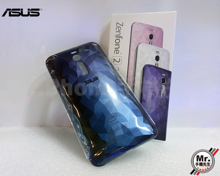 【ASUS】Zenfone 2 ZE551ML Zen Case 多彩晶鑽背蓋