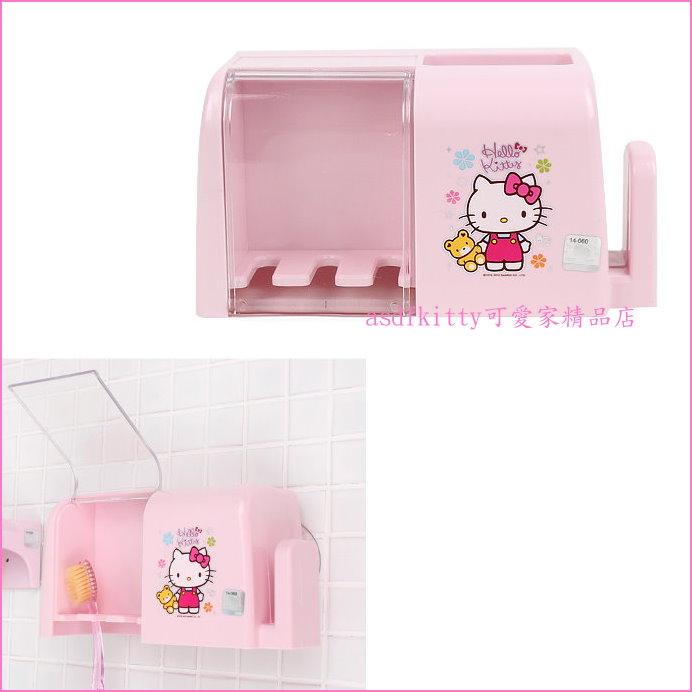 asdfkitty可愛家☆KITTY拉小熊吸盤牙刷架-有附透明蓋,可防塵-還可放牙膏.牙杯-韓國製