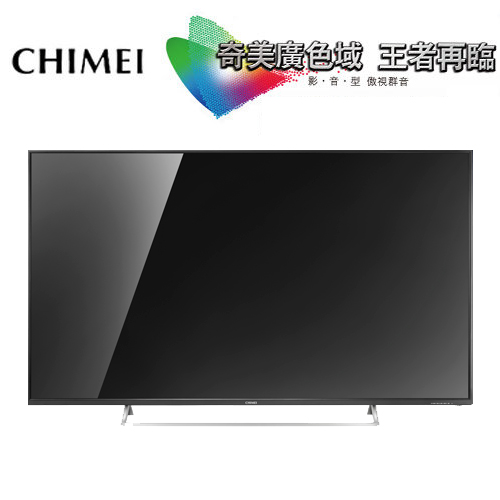 CHIMEI 奇美TL-65A240 65吋護眼液晶顯示器+視訊盒(TB-A020)