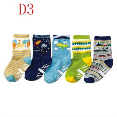 《任意門親子寶庫》 男女童襪 襪子 直板襪 短襪 中筒襪 【BS177】16春男童襪D3款