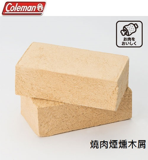 [ Coleman ] 燒肉煙燻木屑 2入 / 日本製原裝進口 / 公司貨 CM-26795