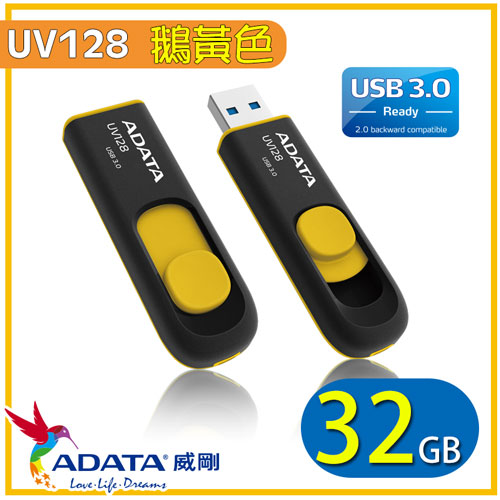 【ADATA 威剛】UV128 隨身碟/行動碟 USB3.0 (黃/32G)