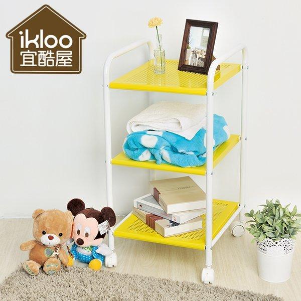 BO雜貨【YV5107】ikloo~超Q黃-可移式萬用三層車 收納架拖輪車 置物架 玩具雜物收納 辦公室