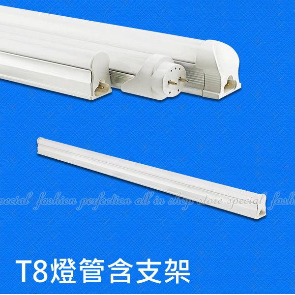 LED燈管含支架 T8 10W 60CM 黃光(日光燈管含座) T8 2呎/2尺【AJ363B】◎123便利屋◎