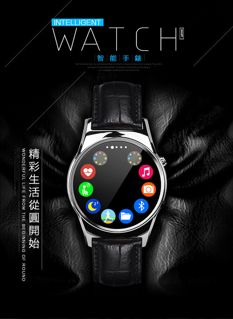 @Woori 3c@ 長江 S3、UTA-s3、內建心率功能、防丟提醒、FB、line提醒、久坐提醒、計步器、超省電、智慧手錶、藍芽手錶、Utas3