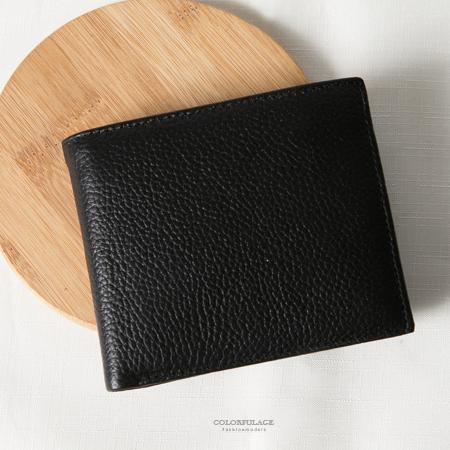 皮夾 極簡品味真皮橫式精巧二折商務短夾 多夾層方便收納 拉鏈設計 柒彩年代【NW429】型男風格
