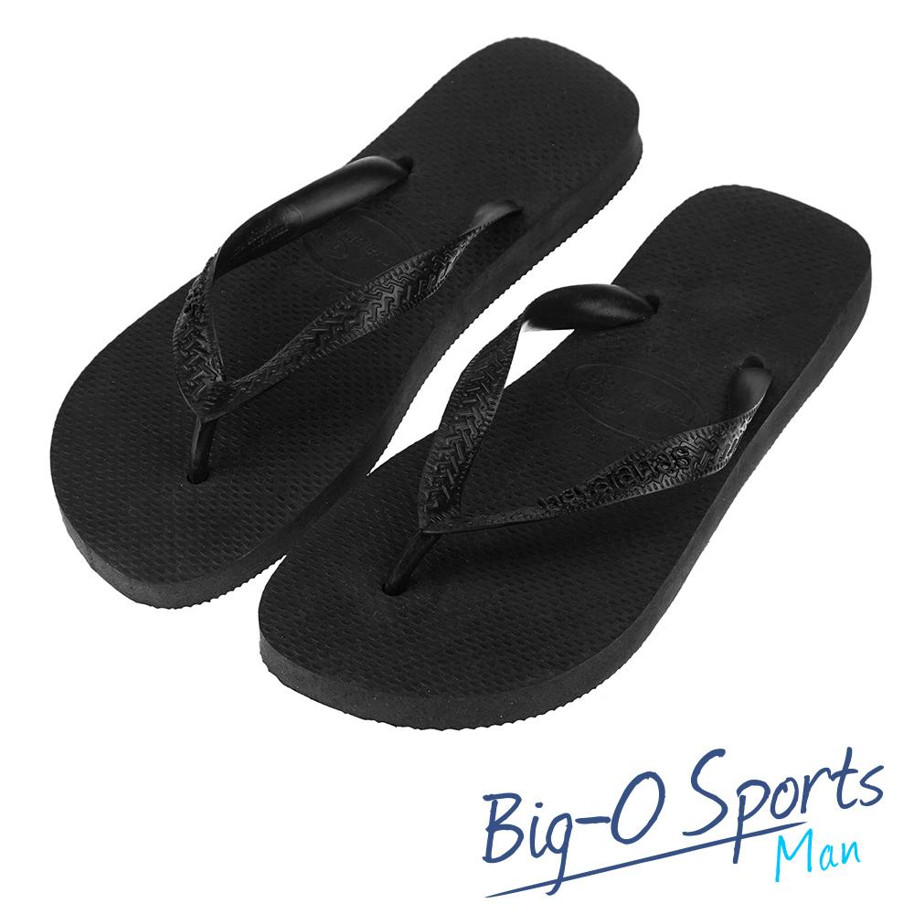 出清促銷399元 Havaianas 哈瓦仕 巴西拖 沙灘拖鞋 基本款 HF3N0029B9 Big-O SPORTS