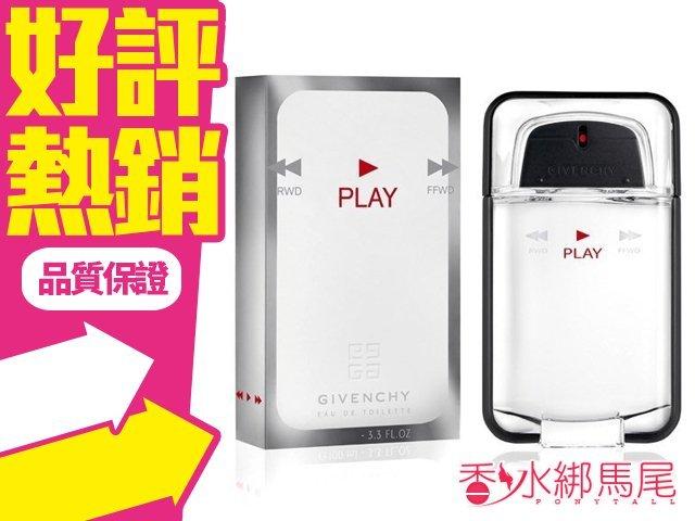 Givenchy Play 紀梵希 玩酷 男性淡香水 香水空瓶分裝 5ml?香水綁馬尾?