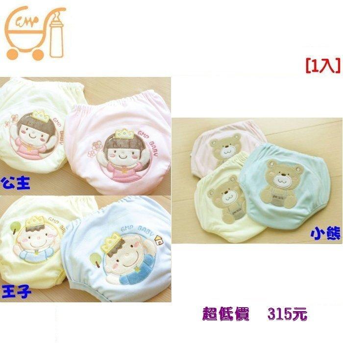 *美馨兒*日本東京西川 GMP Baby-超吸排棉學習褲80公分[1入] (三色可挑)315元