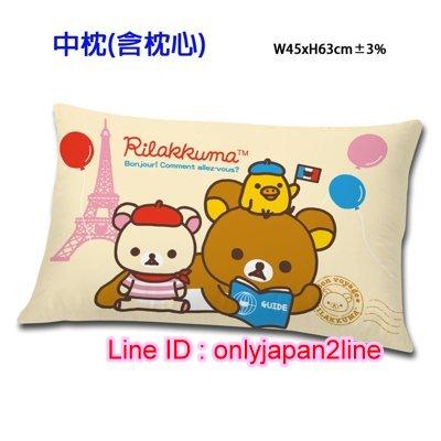 【真愛日本】16112300025中枕-拉拉熊巴黎生活米 SAN-X 懶熊 奶熊 拉拉熊 枕頭 靠枕 正品